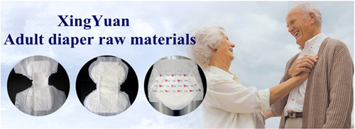 Adult diaper raw materials